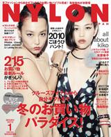 メディア掲載紹介 NYLON JAPAN様