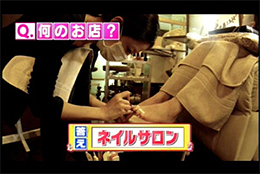 メディア掲載紹介|渋谷 ネイル...